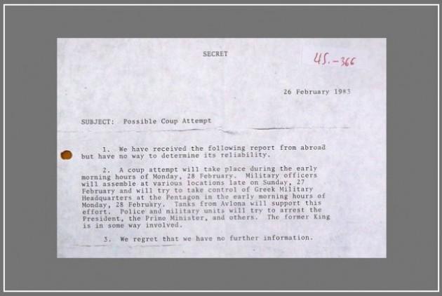 Το πρωτότυπο non paper του σταθμάρχη της CIA προς τον Αντρέα Παπανδρέου