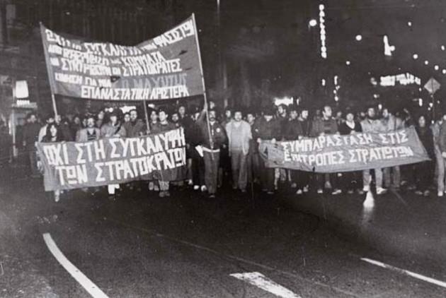 Η λαϊκή κινητοποίηση κατά του πραξικοπήματος τρόμαξε τη Ν.Δ.