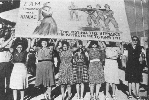 Η εμφυλη βία ήταν η απάντηση στη χειραφέτηση των γυναικών μέσα από το ΕΑΜικό κίνημα