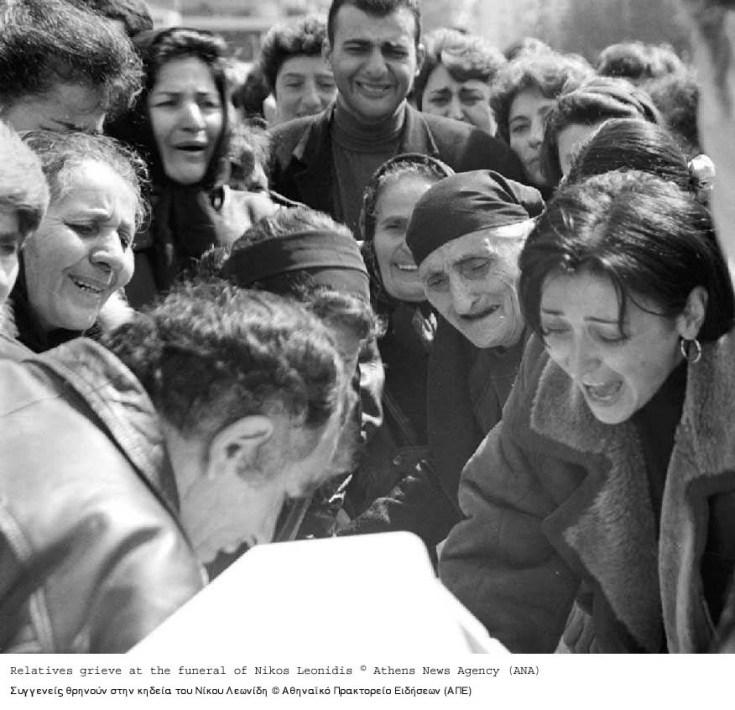 Nikos Leonidis funeral