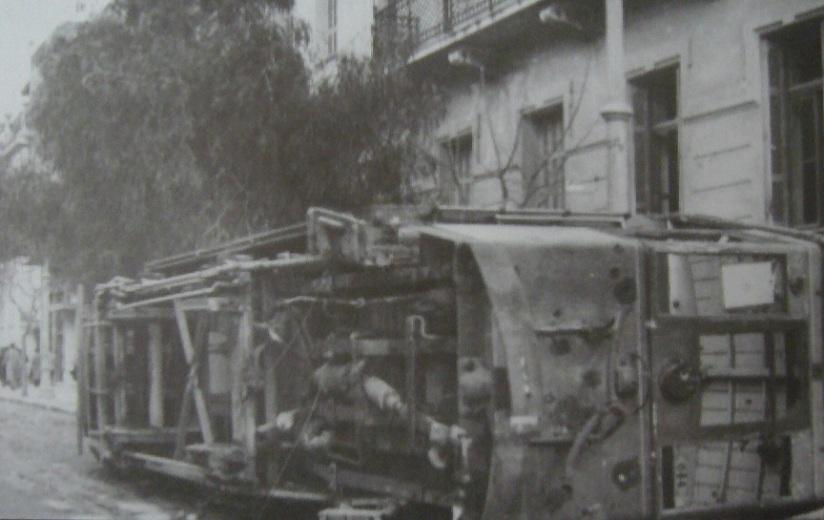 317.dekemvris 44-tram