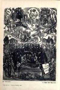Σπύρος Βασιλείου, Η ταφή του Παλαμά, 1943. Πηγή φωτογραφιών: ΜΜΣΤ