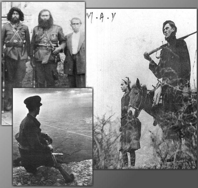 Από τις ακροδεξιές «ανεύθυνες ομάδες» του 1945 (επάνω αριστερά, οι οπλαρχηγοί Μπίσδας και Σούρλας) στις επίσημες ΜΑΥ (δεξιά) και τη Χωροφυλακή (κάτω).