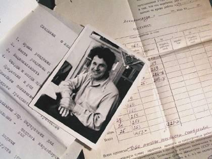 Ο Νίκος Ζαχαριάδης στη Σοβιετική Ενωση. Εξόριστος και απομονωμένος από τους Σοβιετικούς είχε αλλάξει τ' όνομά του σε: Νικολάς Νικολάγιεβιτς Νικολάγιεφ