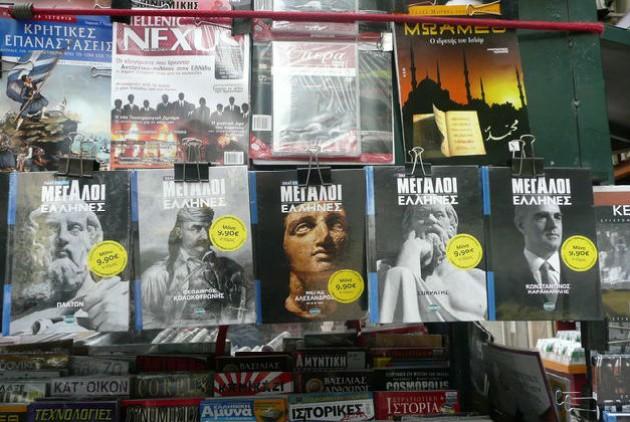 Ανοιξη του 2009. Το συγκρότημα Αλαφούζου καλεί τους Ελληνες να ψηφίσουν «τον μεγαλύτερο» μεταξύ των «προγόνων» τους
