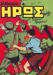 m-hros-50-3-cover