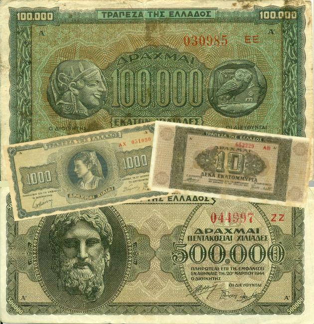 Η αναβάθμιση της αξίας των τροφίμων (και των παραγωγών τους) αποτυπώθηκε στα κατοχικά χαρτονομίσματα του 1942