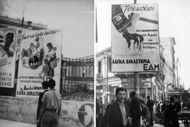 Αθήνα, φθινόπωρο του 1944. Το εκκρεμές αίτημα της κάθαρσης σημαδεύει τις πολιτικές εξελίξεις