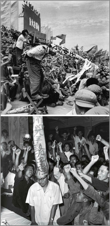 Η «δημόσια κριτική» του κομματικού γραμματέα του Χαρμπίν, Ζεν Ζονγκί, από τους ερυθροφρουρούς (26/8/1966,ε πάνω) και του κομματικού υπεύθυνου της «Ημερησίας του Χεϊλονγκτζιάνγκ» από το προσωπικό της εφημερίδας (25/8/1966, κάτω).