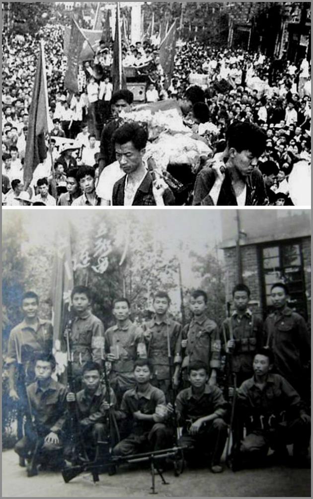 Περιφορά σκοτωμένων συντρόφων στο Βουχάν (15/7/1967, πάνω) και ένοπλοι ερυθροφρουροί στο Τσοντσίνγκ (9/1967, κάτω)