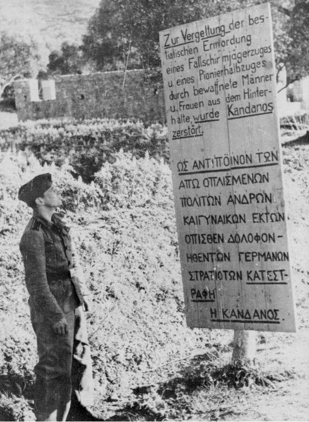 Κρήτη: Ισοπέδωση χωριών από τους Γερμανούς