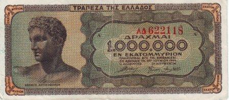 xartonomisma_1_ekatom-1944-06-291