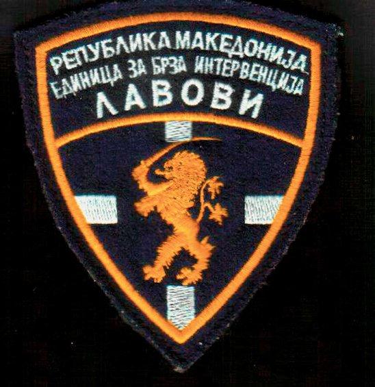 Το σήμα της οργάνωσης «Λιοντάρια»