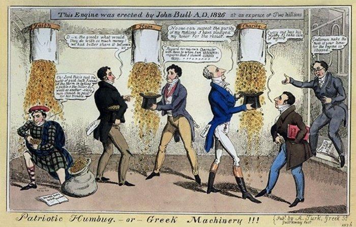Γελοιογραφία της εποχής για το πρώτο δάνειο της Ελλάδας