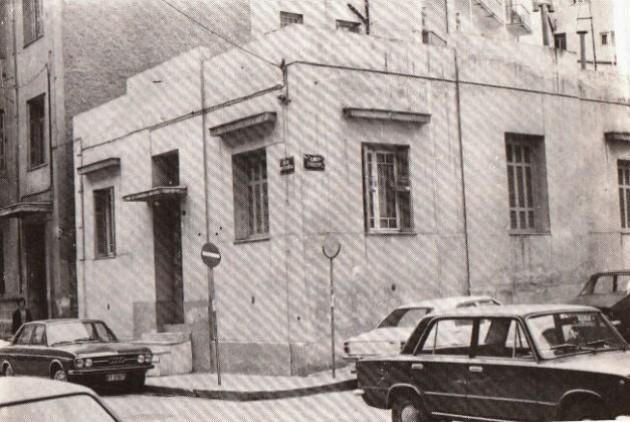 Το σπίτι στην οδό Δουκίσης Πλακεντίας 3 στους Αμπελόπηπους, που ιδρύθηκε η ΕΠΟΝ