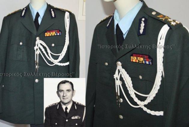 Η στολή του βασανιστή της Χούντας Ξενοφώντα Τζαβάρα